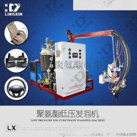 聚氨酯自结皮方向盘低压发泡机