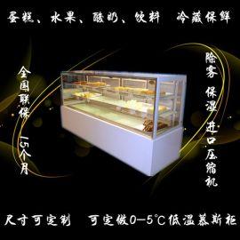 直角蛋糕柜,蛋糕展示柜