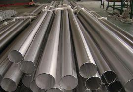 现货供应304不锈钢管 不锈钢直缝焊管 内外面抛光加工光面管