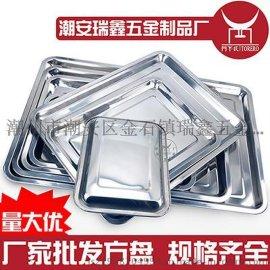 大量批发不锈钢方盘 无磁加厚餐盘2cm 不锈钢托盘