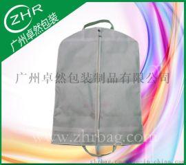 涤纶手提西装袋 无纺布礼服防尘罩 花纹棉布西服袋