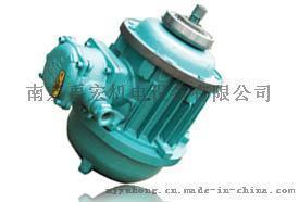 防爆錐形轉子電機BZD41-4 7.5KW