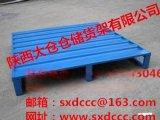 陕西五省钢托盘生产厂家