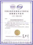 产品出口ASTM REACH RoHS PAHS 检测