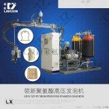 供应高压聚氨酯发泡机