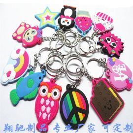 厂家直销PVC软胶卡通公仔钥匙扣 可印刷LOGO促销礼品钥匙扣 keychain 可开模定制