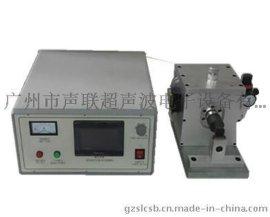 专业生产超声波线束端子焊接机厂家