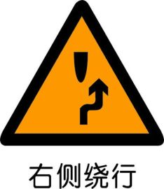 青岛市莱西市反光标牌//可定做\\欲购从速!