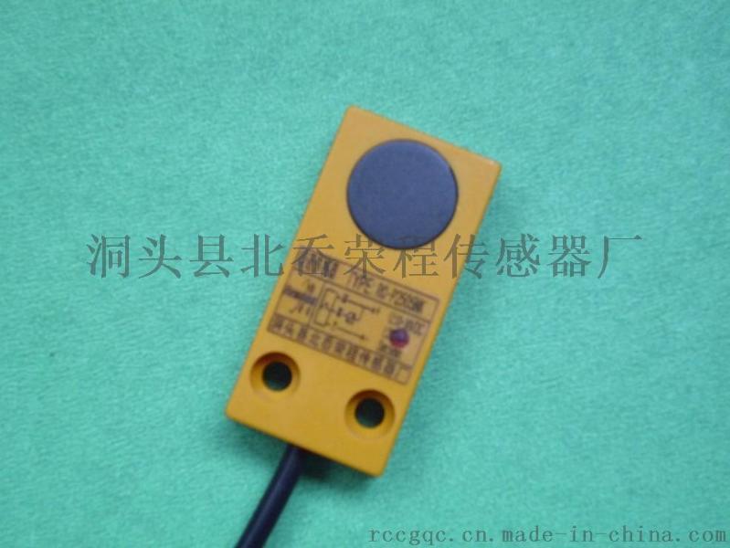 批發P25接近感測器、請認準榮程品牌!