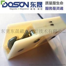 供应寄存柜专用电磁锁|电控锁