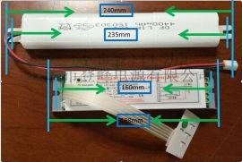 DF-168H照明电源18W全功率LED应急电源