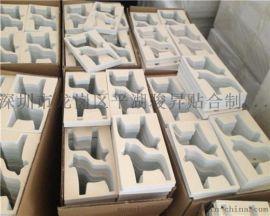 广东深圳eva冲型加工 深圳快巴纸电池垫片 深圳市