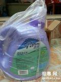 長沙芭菲洗衣液廠家 優質芭菲洗衣液供應