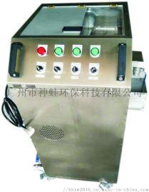 切削液乳化液油水净化固液分离设备