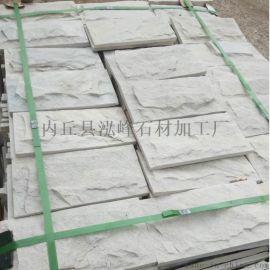 厂家** 山东蘑菇石 自然面蘑菇石 家装外墙蘑菇石