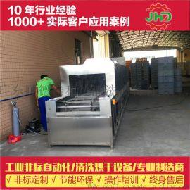通过式周转箱清洗机500个每小时 彻底除油除尘