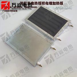 远红外碳化硅电加热板 烘房加热板 烤漆房加热板
