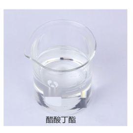 現貨供應醋酸丁酯優質有機化工原料含量99.9%