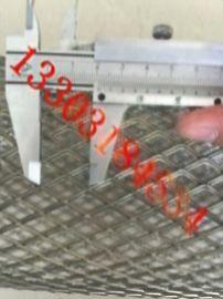 拉伸钢板网厂家/钢板拉伸网/菱形孔防护网