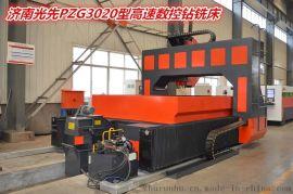 管板钻法兰钻江苏钢结构行业专用高速数控龙门钻床