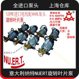 意大利 水泵 循环冷却泵 意大利纳特NUERT