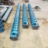 天津东坡WQR耐高温潜水泵