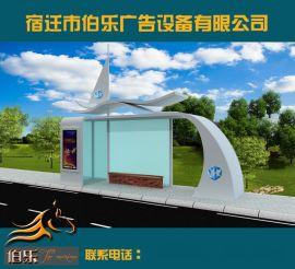 《供应》公交站台、公交站台设计制作加工定制