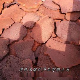 本格供应 天然火山石板 黑洞石 装饰火山石板材