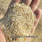 本格供应石英砂 环氧地坪砂 铸造用石英砂