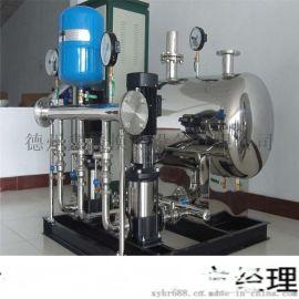 鑫溢 生活变频无负压供水设备 定压补水装置