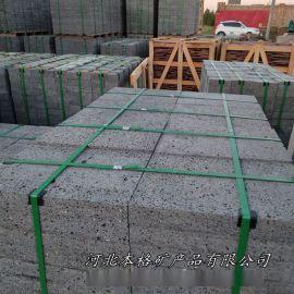 本格厂家供应灰色玄武岩板 广场火山岩板材