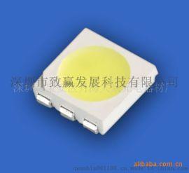 致赢LED贴片发光二极管5050正白24-26流明