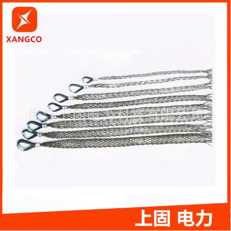 Y-10 电缆分支连续 厂家直销