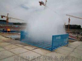 安阳工地洗车机、河南自动冲洗设备厂家