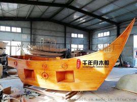 一万元左右的小型室内装饰海盗船  景观装饰船