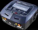 天空创新 SkyRC D100 v2锂电池充电器