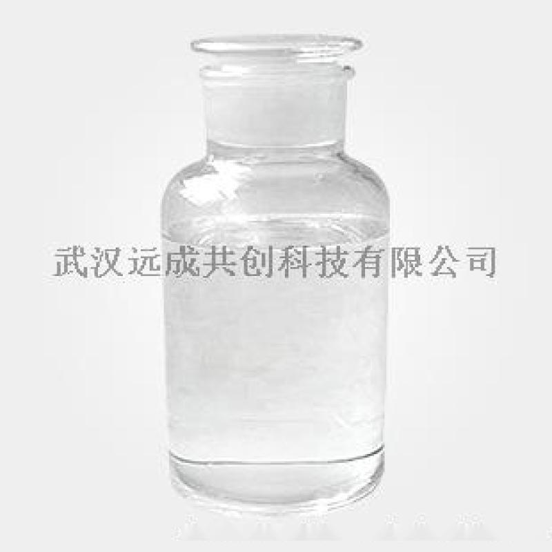優質六甲基二矽氮烷,999-97-3現貨