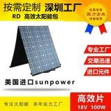 廠家直銷sunpower200瓦太陽能充電包定製