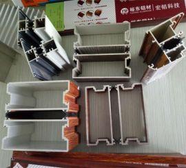 新裕东厂家供应50-90系列隔热断桥门窗铝型材