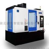VMC850数控立式加工中心 CNC加工中心