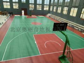 奥丽奇地板 篮球场运动塑胶地胶 篮球场地胶价格