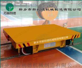 液压升降小台车高效实用电动平车蓄电池小拖车