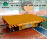 液压升降小台车**实用电动平车蓄电池小拖车
