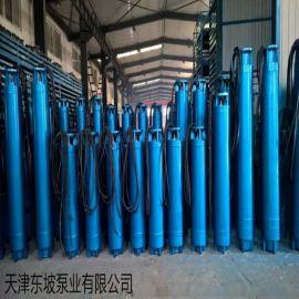 唐山深井泵 不锈钢深井潜水电泵