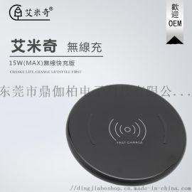 无线充电发射器通用手机无线快速圆形超薄金属充电器