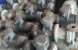 山東濟南東營濰坊IMC不鏽鋼磁力泵(CQB80-50-160P)