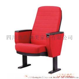 自贡阶梯剧院椅排椅|自贡多媒体教室剧院椅高性价比