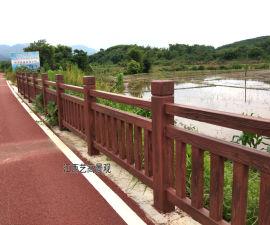 福建南平仿木栏杆水泥制品工艺,龙岩仿木护栏厂家围栏施工做法