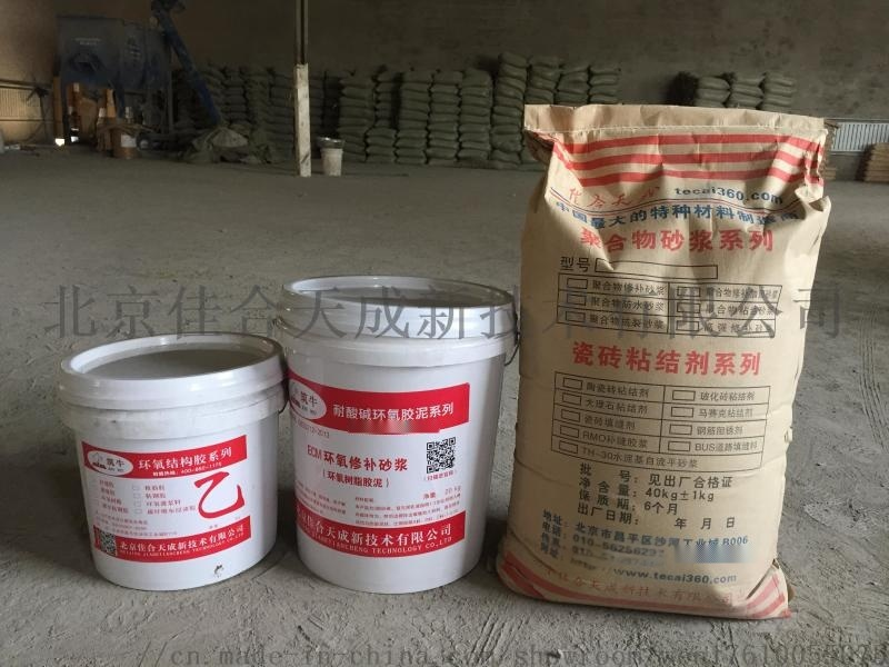 築牛牌 一次座漿料 灌漿料 北京重慶廠家直銷