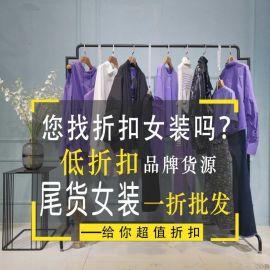 毛衣女装女法尔沙库存尾货服装女式棉衣休闲套装女装时尚